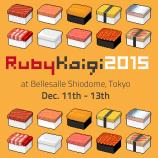 RubyKaigi2015