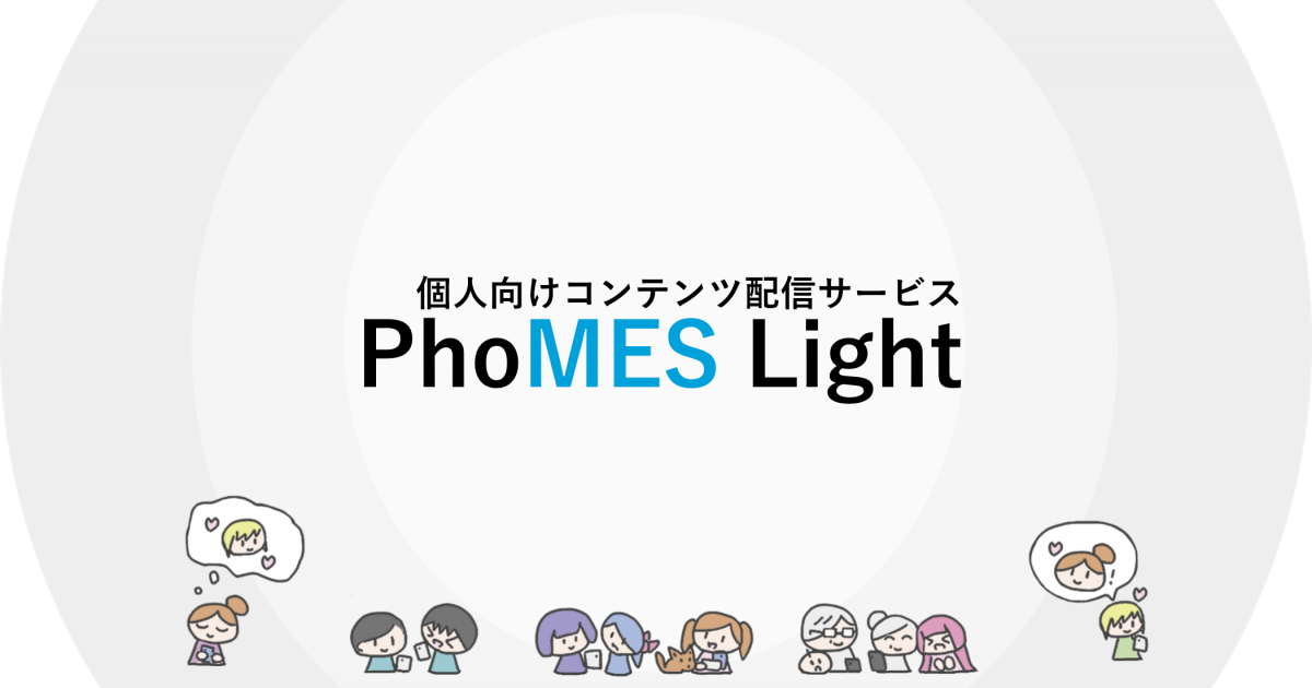 PhoMES Light